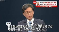韓国、軍事情報協定の破棄を通告「米の失望は当然」