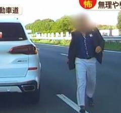 高速道路であおり運転→停車→顔面殴打! 玉川徹氏憤る