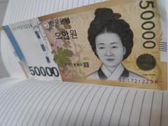 韓国の日本ボイコットが「またおかしなことに」と中国紙