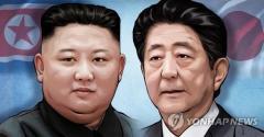 拉致問題は日本の「捏造」 北朝鮮機関紙が非難
