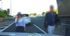 あおり運転&暴行 40代男に逮捕状 警察は男の行方を捜査