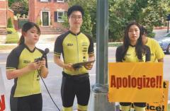 「慰安婦に謝罪を」 ワシントンの日本大使館前で水曜集会