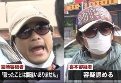 小倉氏 あおり殴打 男とガラケー女の力関係「女の方が上」