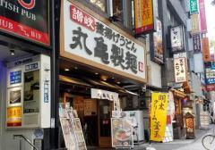 香川県民が丸亀製麺を猛批判 「香川の店でもなく歴史もない」
