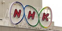 どうしてNHK受信料を「支払う義務」があるの?
