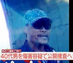 【あおり運転殴打】宮崎文夫容疑者、所有マンションでもトラブル