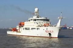現代の海賊・中国の海洋開発は、国際法律を違反する暴挙