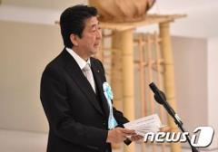 北朝鮮、日本政府の朝鮮学校の幼保無償化「除外」を非難