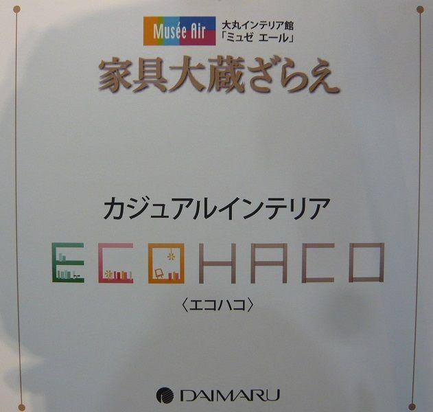 P1000814-1