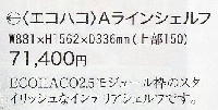 IMG_0001-4
