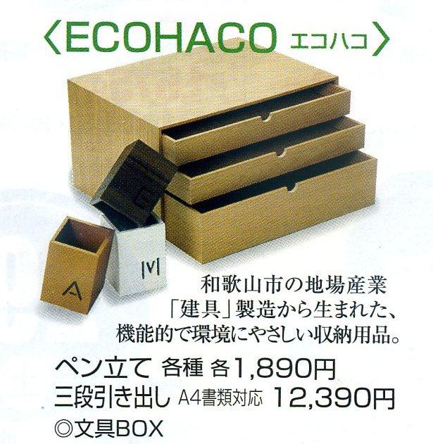 近鉄広告20120926