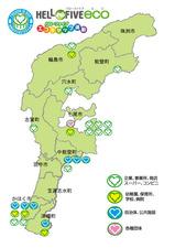 能登地区回収マップ
