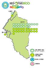 金沢地区回収マップ