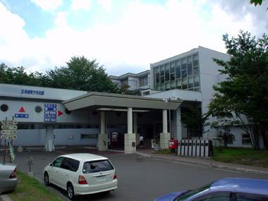 北海道青少年会館