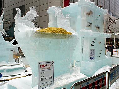 雪まつりラーメン氷像