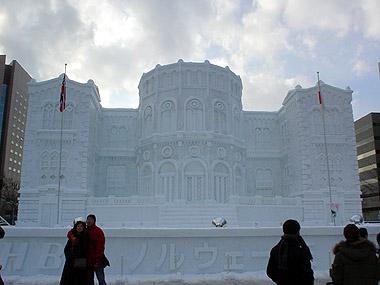 雪まつりノルウェー国会議事堂