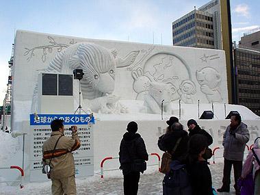 雪まつり大通4丁目1