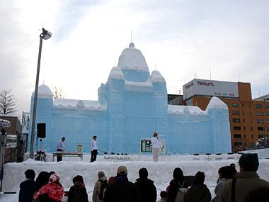 雪まつりロイヤルエキシビジョンビル