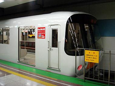 地下鉄東西線8000形車両3