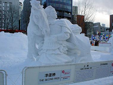 雪像コンクール上海