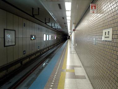 栄町駅ホーム