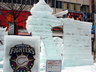 雪まつりファイターズ氷像