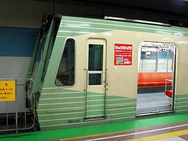 地下鉄東西線6000形車両3