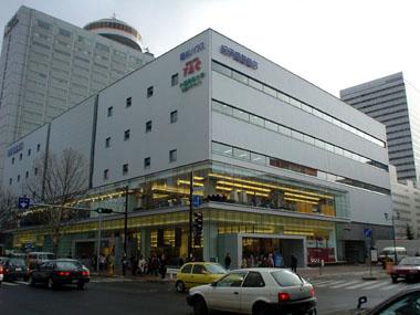 紀伊国屋書店札幌本店