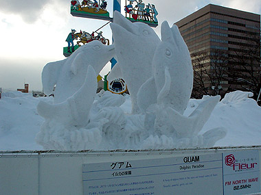 雪像コンクールグアム