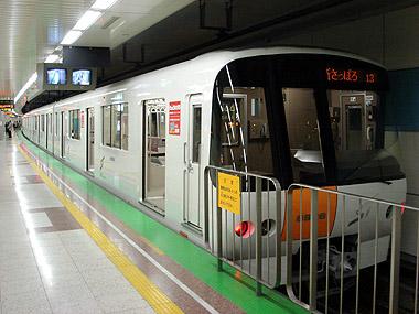 地下鉄東西線8000形車両2