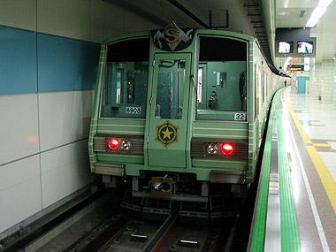 地下鉄東西線6000形車両1