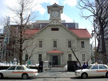 札幌時計台正面