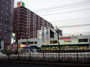 東札幌ダイエー