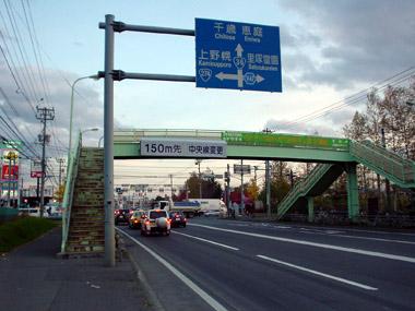 国道36号里塚2
