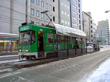 中央区役所前駅2
