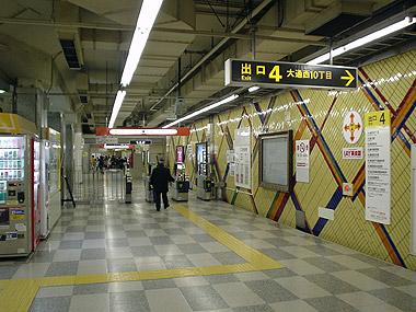 西11丁目駅2