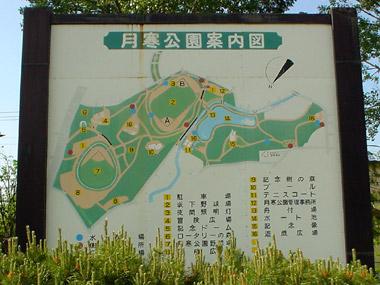 月寒公園案内図