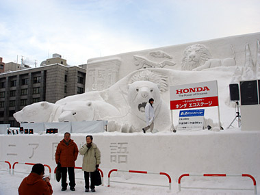 雪まつりナルニア国物語雪像