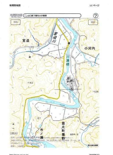 水環境調査地図038