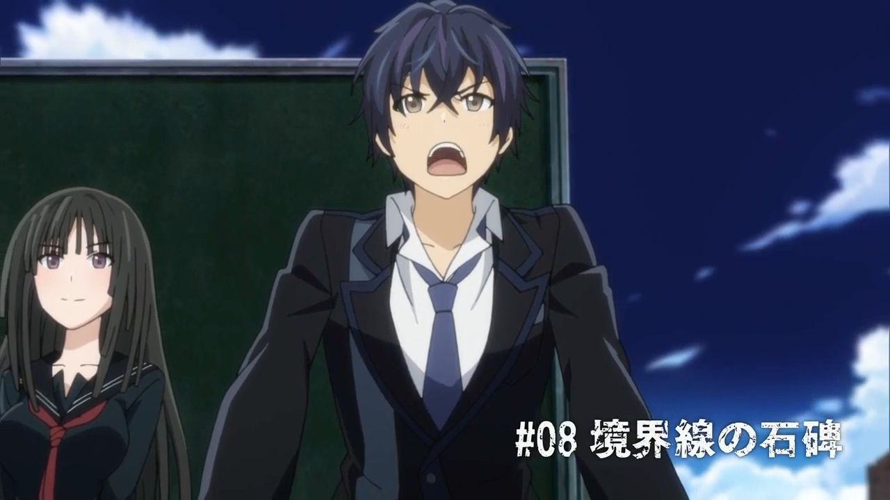 ブラック ブレット 第8話 アニメ好きオヤジの気まぐれな話