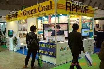 ecopro2010