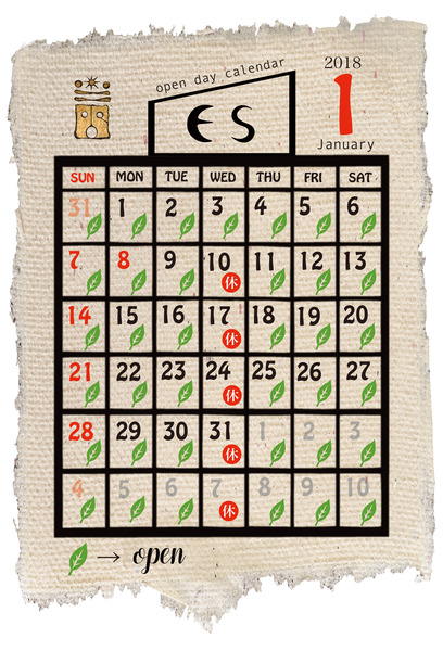 2017-day-calendar