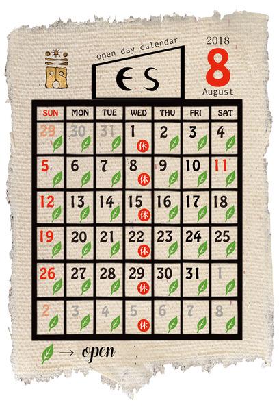 2018-day-calendar