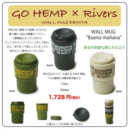 GO-HEMP-GOODS-3