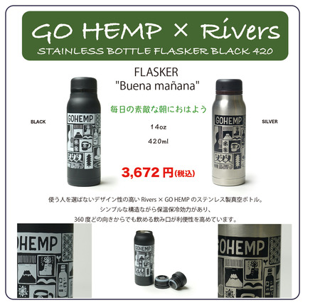 GO-HEMP-GOODS--2