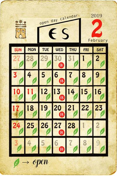 2019-day-calendar-1