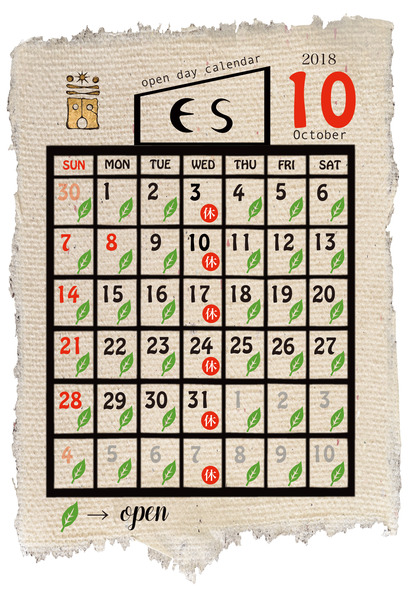 2018-day-calendar-2