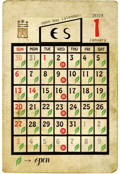 2019 day calendar