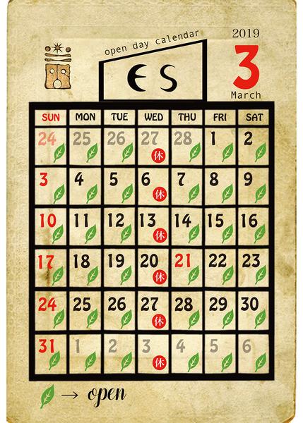 2018 day calendar