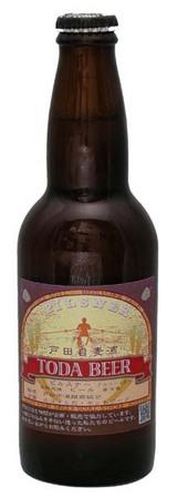 戸田自麦酒。戸田ブランド商品を市民協働で作りました。